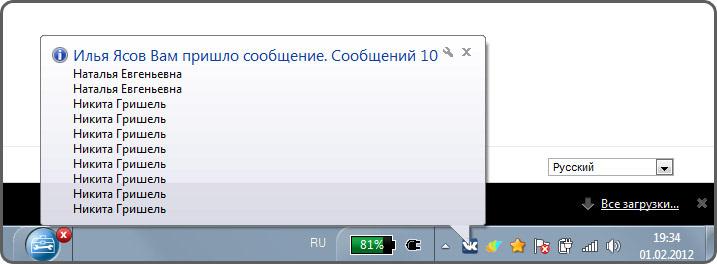 Aooplayer 2.9 - Музыка всегда под рукой. Скачать программу ...