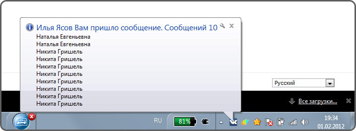 музыка вконтакте, скачать музыку в контакте, music vkontakte